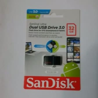 /O/T/OTG-32GB-Dual-Flash-Drive-3-0-7507693_1.jpg