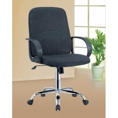 /O/f/Office-Fabric-Chair---309-7952310.jpg