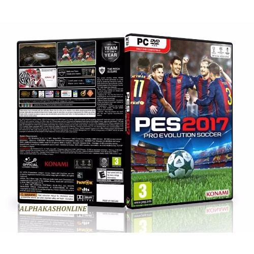 /P/E/PES-2017-PC-Game-6419447_5.jpg