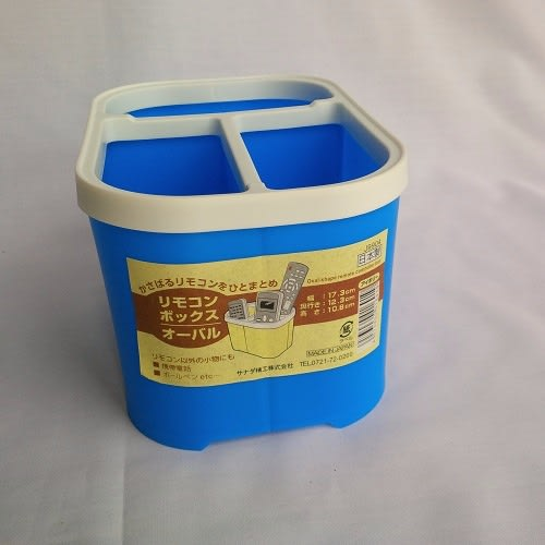 /P/e/Peach-Eden-Blue-White-Oval-Shaped-Storage-Container-7524096_1.jpg