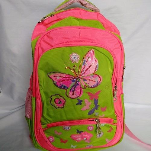 /P/i/Pink-and-Lemon-Back-Bag-7523057.jpg