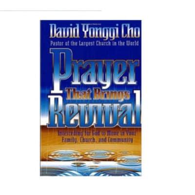 /P/r/Prayer-That-Brings-Revival-4906692_4.jpg