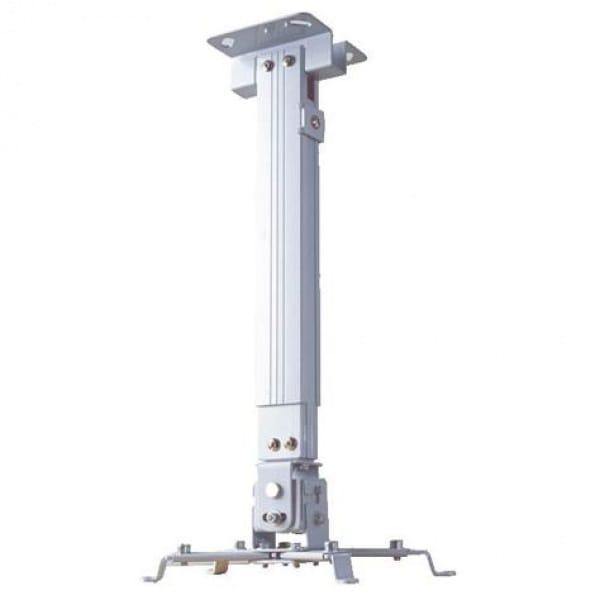 /P/r/Projector-Ceiling-Mount-Hanger-8000143_2.jpg