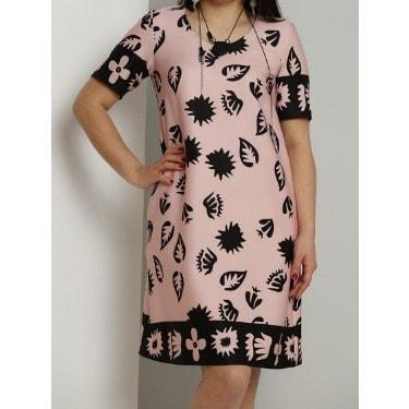 e5042c55fad Mini Short Sleeve Dress