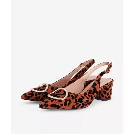 Dorothy Perkins Multi Colour Leopard
