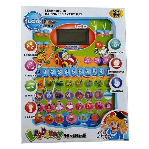 Smart Educational Toys For Kids