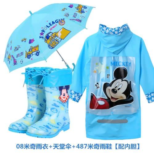Children Rain Coat/boot And Umbrella
