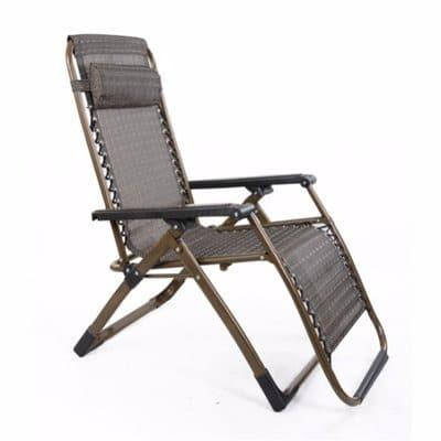 /R/e/Reclining-Relaxing-Chair-6444565_1.jpg