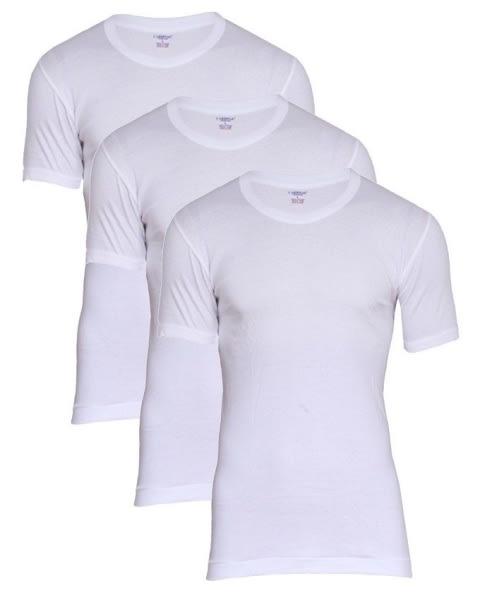 /R/o/Round-Neck-Vest---White---Set-Of-3-7103952_4.jpg