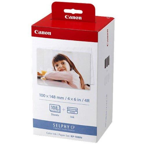 /S/e/Selphy-Paper-Ink-Cartridge-5606511.jpg