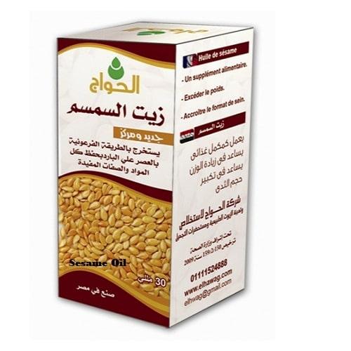 /S/e/Sesame-Oil---30ml-6172282_18.jpg