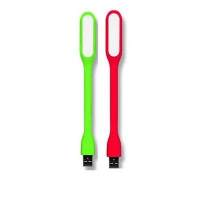 /S/e/Set-of-2-USB-LED-Light-8055378.jpg