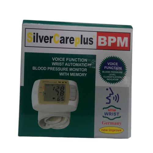 /S/i/Silver-Care-Plus-Blood-Pressure-Monitor-5123705_3.jpg