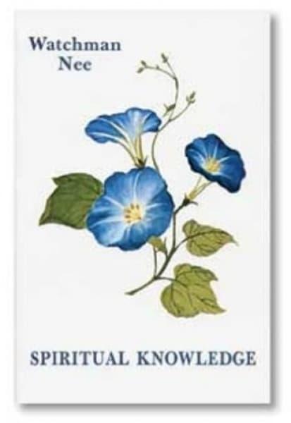 /S/p/Spiritual-Knowledge-6065053_1.jpg