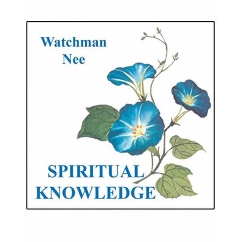 /S/p/Spiritual-Knowledge-6869590_1.jpg