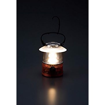 /S/t/Sterling-Remote-Drip-Proof-Lantern-6028594.jpg