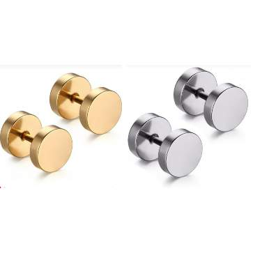 /S/t/Stud-Earrings-Bundle---2-Pairs---Gold-Silver--8016947.jpg