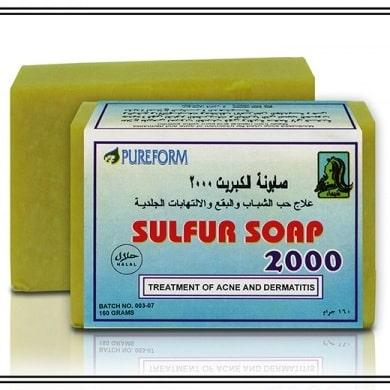 /S/u/Sulfur-Soap-2000-7179384_9.jpg