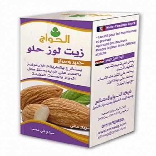 /S/w/Sweet-Almond-Oil---30ml-6763048_12.jpg