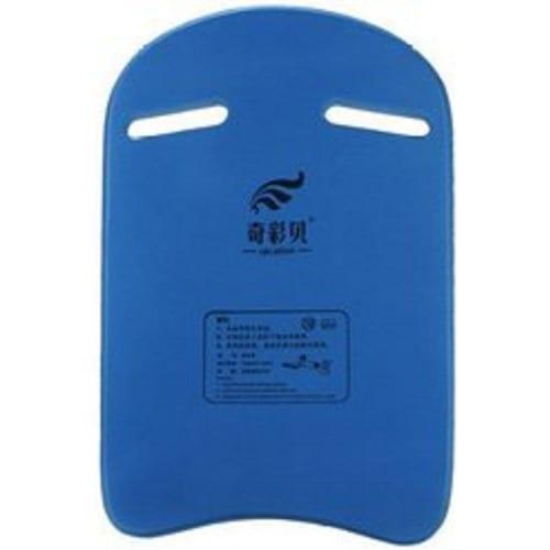 /S/w/Swimming-Kick-Board-7541291.jpg