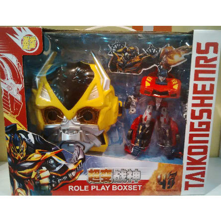 /T/r/Trasformer-Mars-Robot-Toy-4918714.jpg
