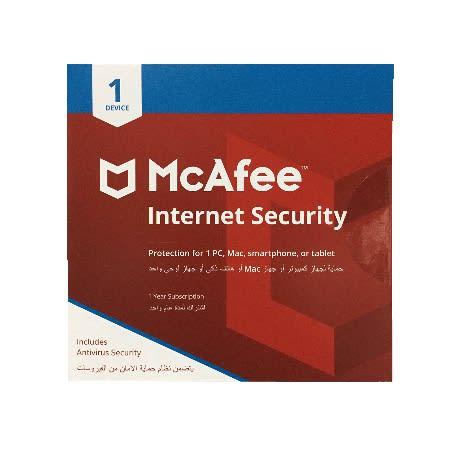 Internet Security 1 User 2019