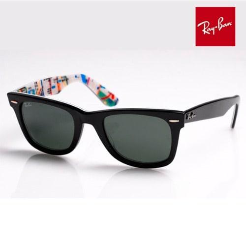 d207d821ff Ray Ban Wayfarer Classic Sunglasses - Black & White | Konga Online ...