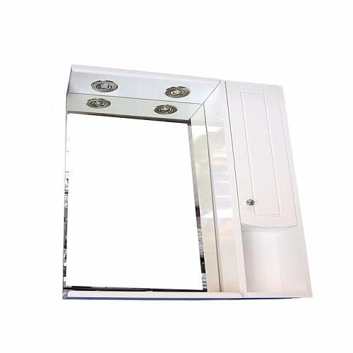 /W/h/White-Cabinet-Mirror-7532802_1.jpg