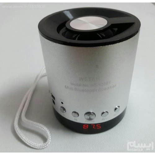 /W/i/Wireless-Bluetooth-Speaker-Silver-6913260.jpg