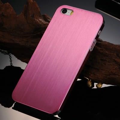 /i/P/iPhone-5-5S-Titanium-Metal-Lilac-Case-6388634.jpg